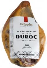 Jambon serrano espagnol duroc réserve Artysán désossé